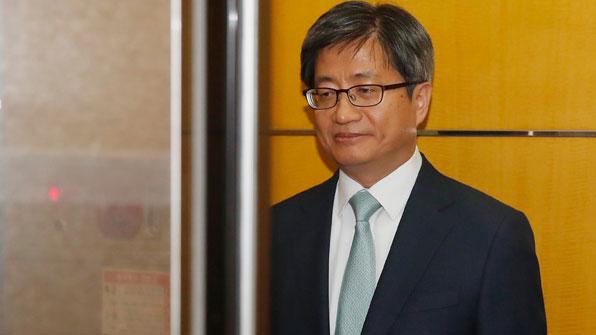여야, 21일 김명수 대법원장 후보자 인준안 처리 '원포인트' 본회의 합의