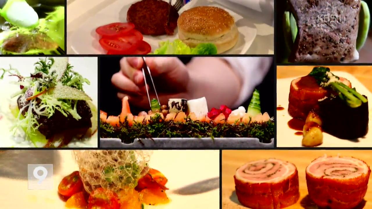 [앵커&리포트] 맛있는 혁명 '푸드 테크'…과학과 만난 음식