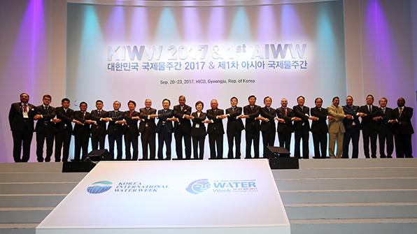 '대한민국 국제물주간 2017' 개막…물 산업 미래 논의