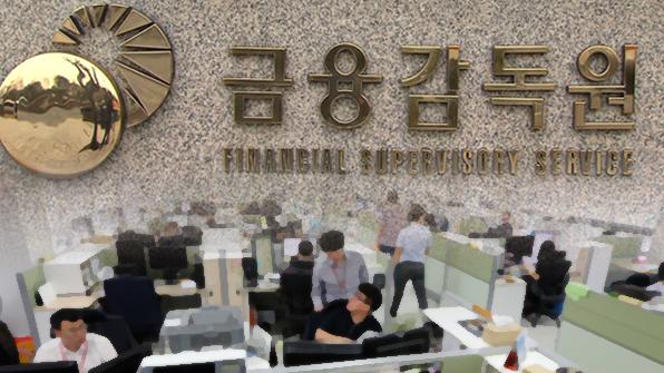 금감원 고위직, '채용비위' 줄줄이 연루…3명 수사요청