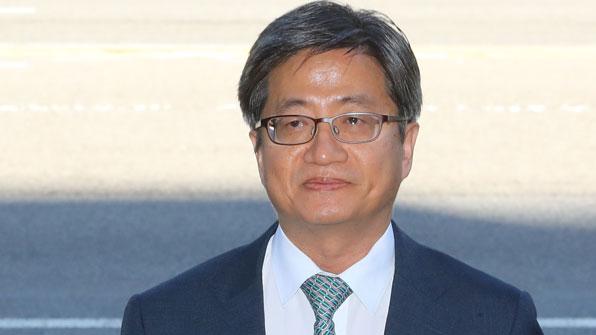 국회, 김명수 대법원장 후보자 심사경과보고서 채택…한국당 불참