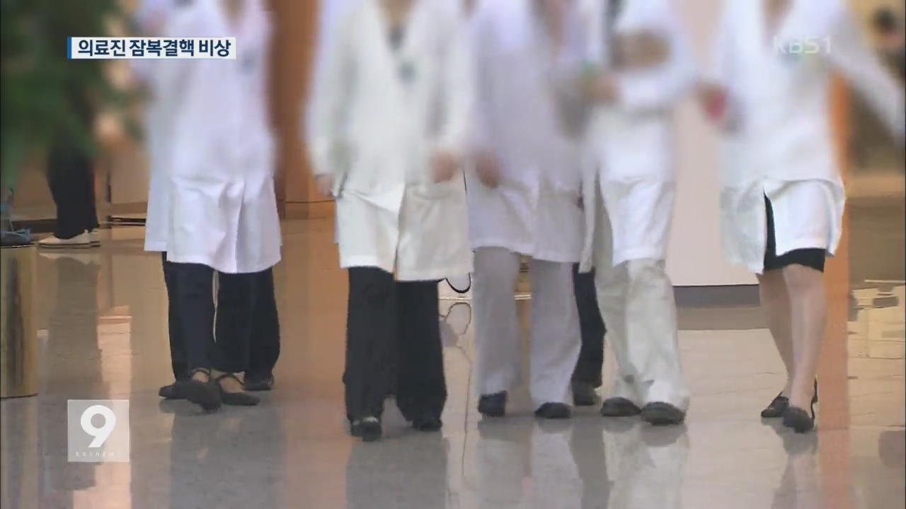 [단독] 대형병원 '잠복 결핵' 관리 엉망…의료진 수백명씩 '양성' 첫 확인