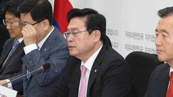 """정우택 """"김명수 부적격""""…임명동의안 부결 호소"""