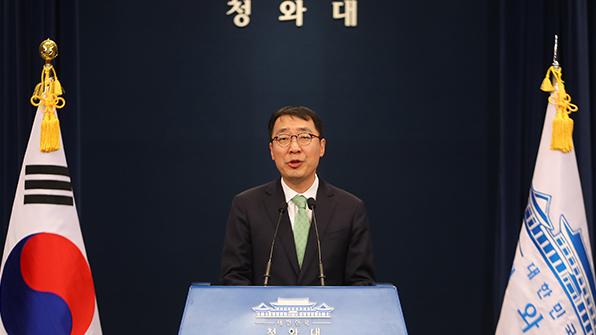 """靑 """"사법부 공백 사태 피해서 다행…더욱 협치, 소통하겠다"""""""