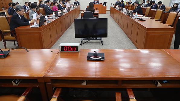환노위 소위서 '난임휴가제 도입' 법안 통과