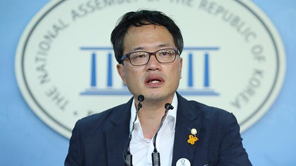 박주민, '북한 주민 인도적 지원 특별법' 발의