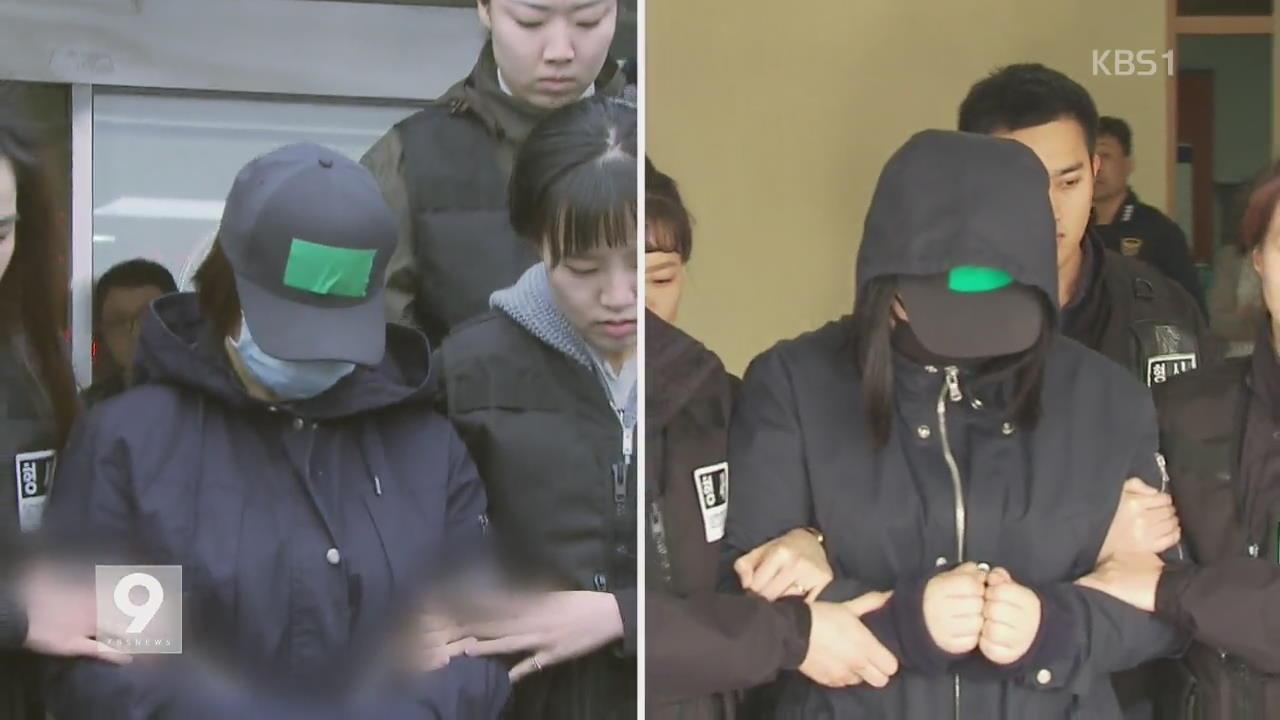 초등생 살해 17살 주범 '징역 20년'·공범 '무기징역'