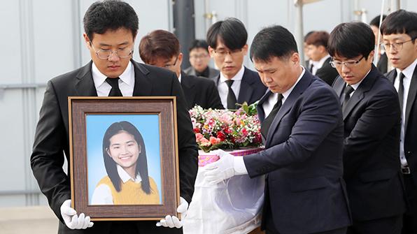'세월호 희생자' 조은화·허다윤 양, 3년여 만에 눈물의 이별식