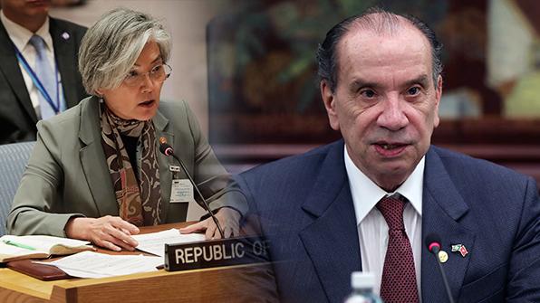 강경화, 뉴욕서 브라질 외교장관과 회담…북핵공조 논의