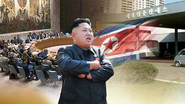 """中 """"대북 석유제품 수출·섬유제품 수입 제한"""""""
