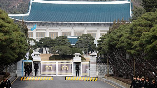 """靑 """"북, 현재까진 자연지진으로 파악…분석 필요"""""""