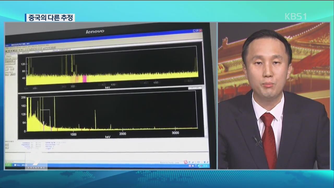 中, 폭발로 인한 '인공지진' 추정…'진원 깊이 0㎞'