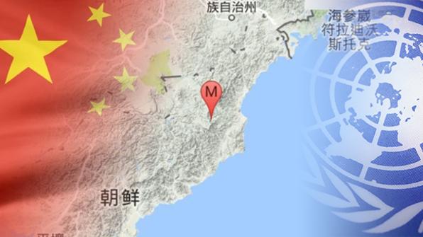 """北 풍계리 인근서 규모 3.0 지진…유엔기구 """"핵실험 여파인 듯"""""""