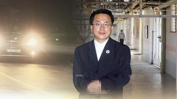 최규선 도피 도운 30대 여성·경호팀장 2심에서 감형