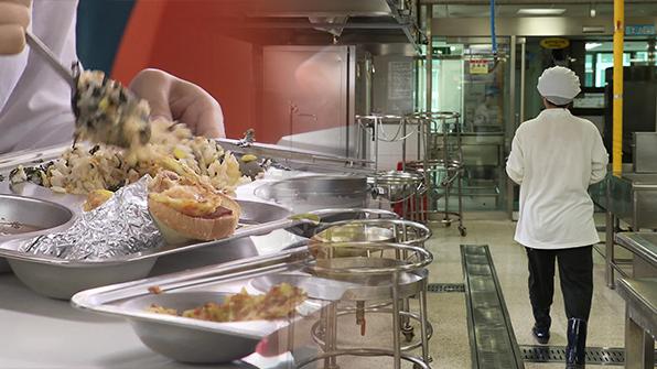 대형 식품업체 납품로비 학교 특별조사