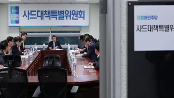 """與 사드특위, 내일 공개 토론회…""""군사적 효용성 알아봐야"""""""