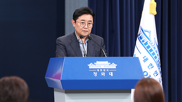 """靑 """"내일 여야 4당 대표 만찬 회동…안보 중심 논의"""""""