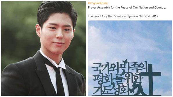 [K스타] '국민 남동생' 박보검 SNS에 항의 댓글?