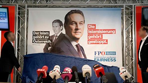 獨의회 입성한 극우…오스트리아는 내각 진출 가능성
