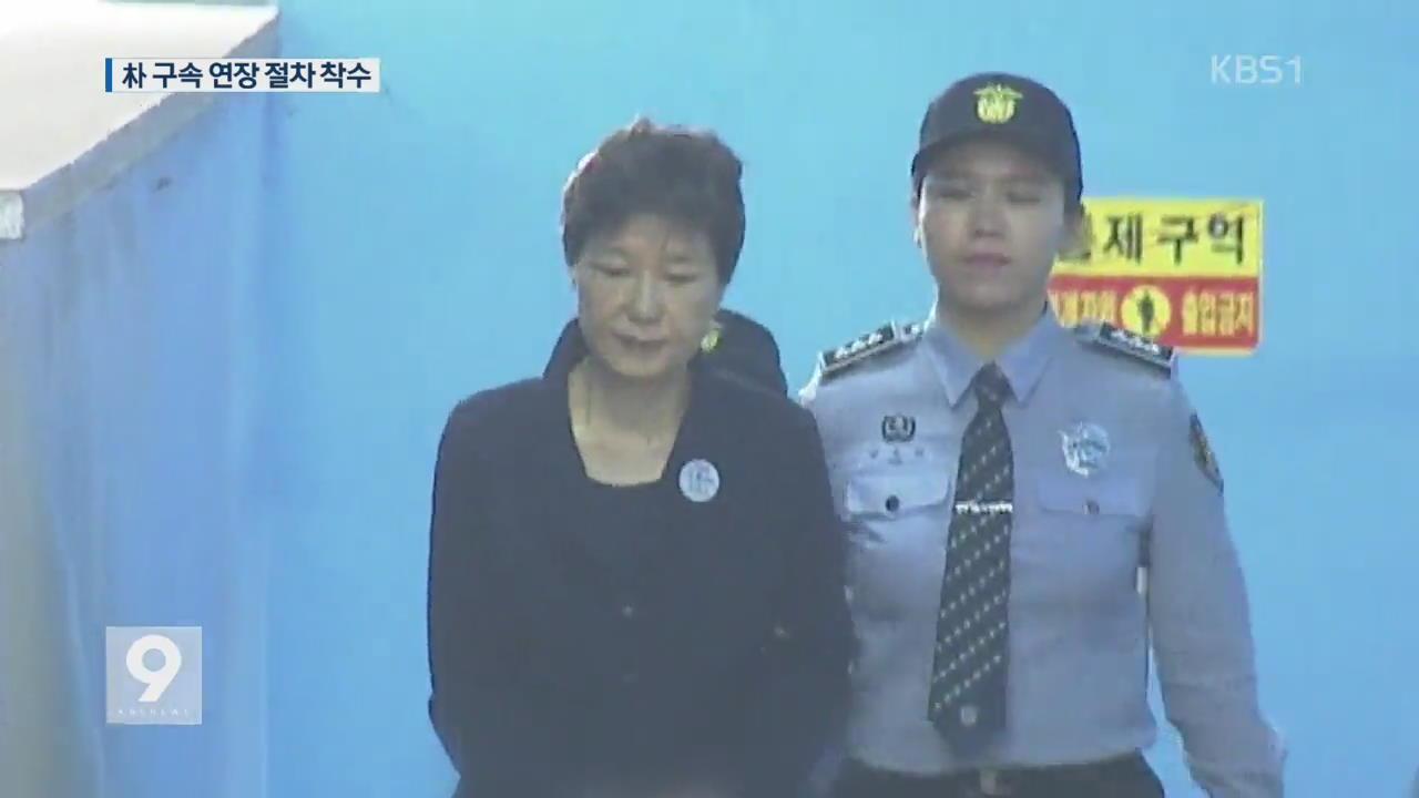 검찰, 박 전 대통령 '추가 구속영장' 발부 요청…반발