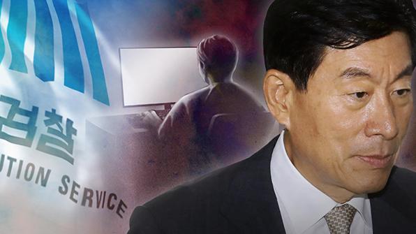 """'댓글 부대 관리' 국정원 前 간부들 구속…법원 """"혐의 소명"""""""