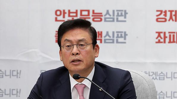 자유한국당 '靑 세월호 문건 발표' 국정조사 추진