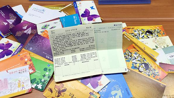 사망자 명의 계좌 335만개·카드 1만6천개 방치