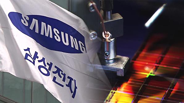 삼성전자 실적 사상 최고…매출 62조·영업이익 14.5조 원