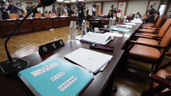 국회 행안위, 경찰청 국감 자료 제출 놓고 충돌…정회