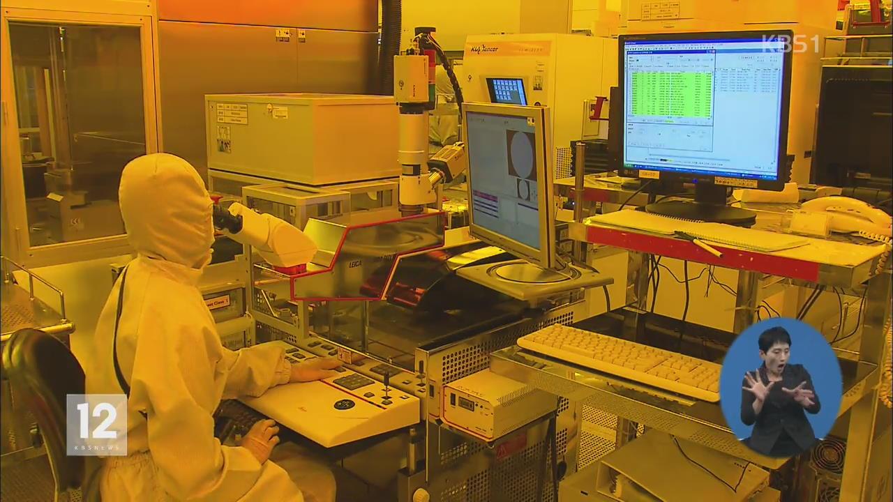 삼성전자, 또 사상 최고 실적…반도체가 견인
