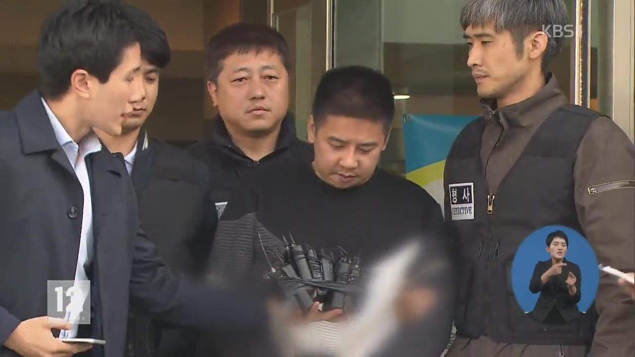 """경찰, 성추행 살해 결론…이영학 """"죄 달게 받겠다"""""""