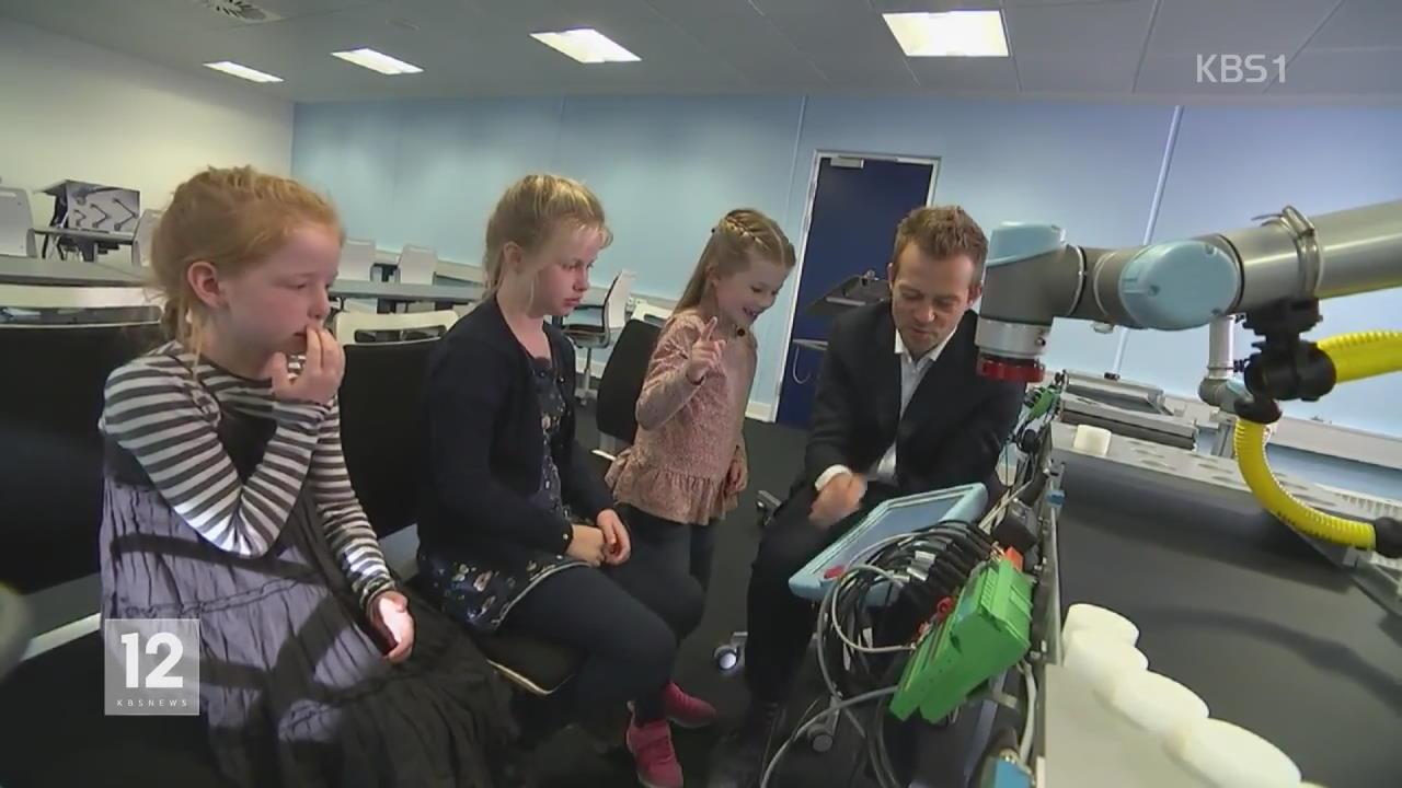 덴마크, 로봇 기술 조기교육에 집중
