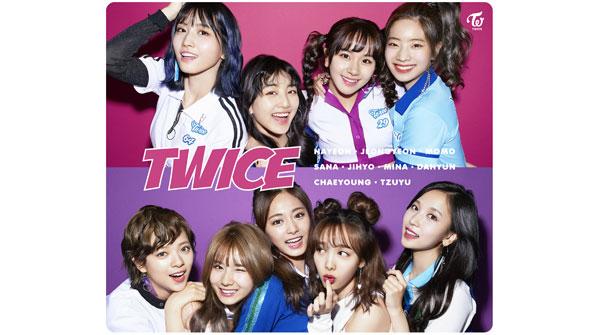 트와이스, 日 첫 싱글 '원 모어 타임' 차트 1위