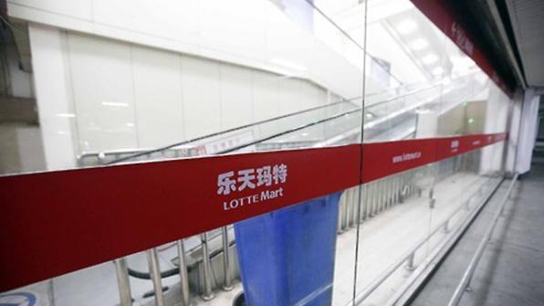 사드 보복에 롯데마트 중국 매출 7천5백억 원 급감