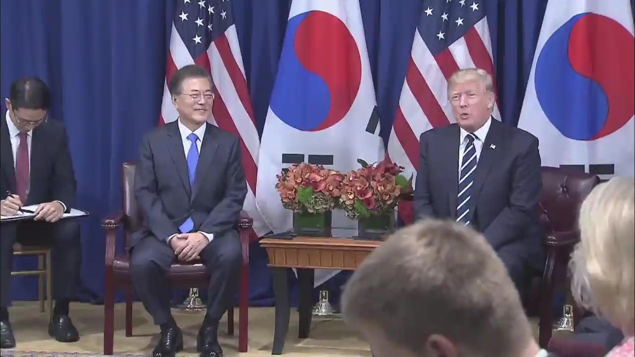 Presidential Summit