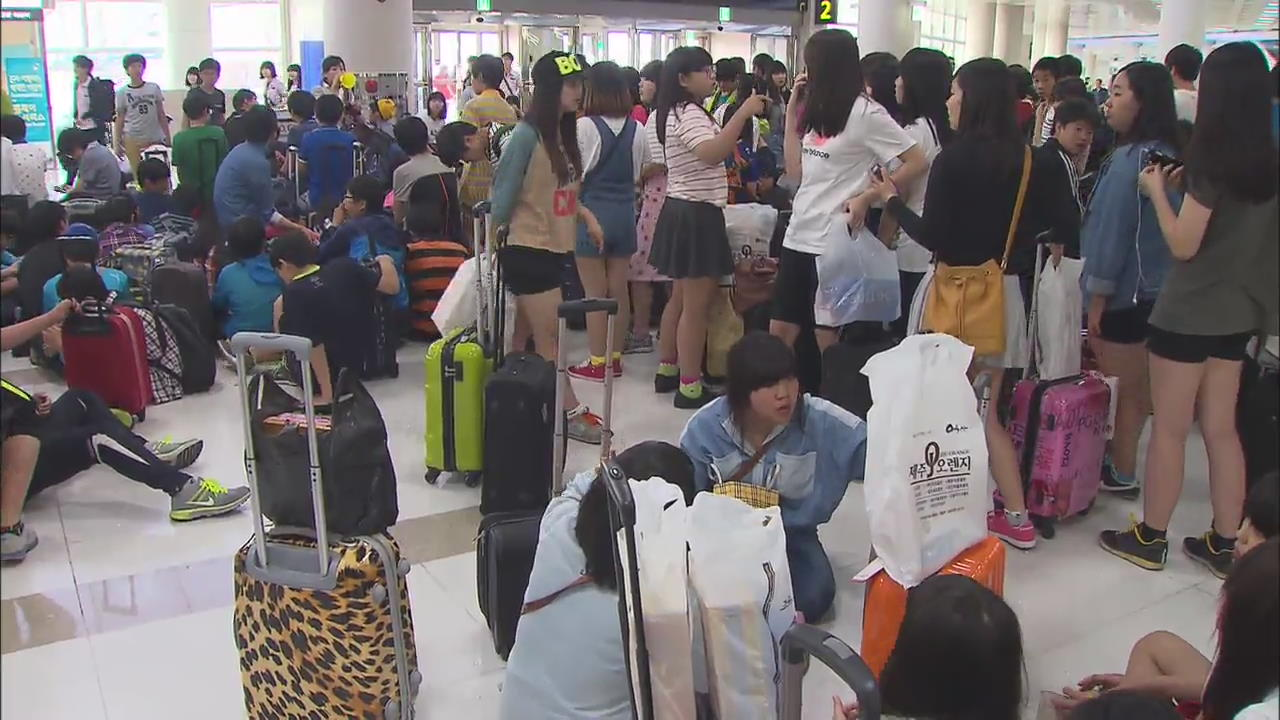 Jeju Flight Delays