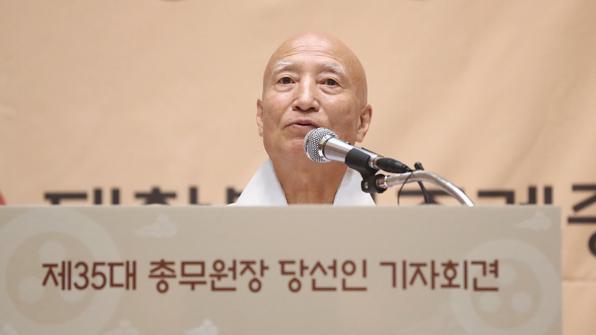 """설정 스님 """"개인 의혹 풀고, 종단 개혁 나서겠다"""""""
