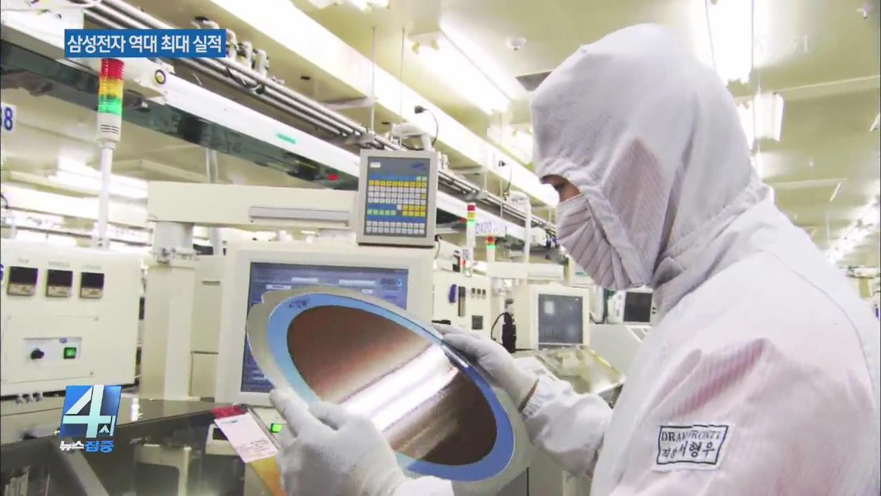 삼성전자 최대 실적…권오현 부회장 사퇴