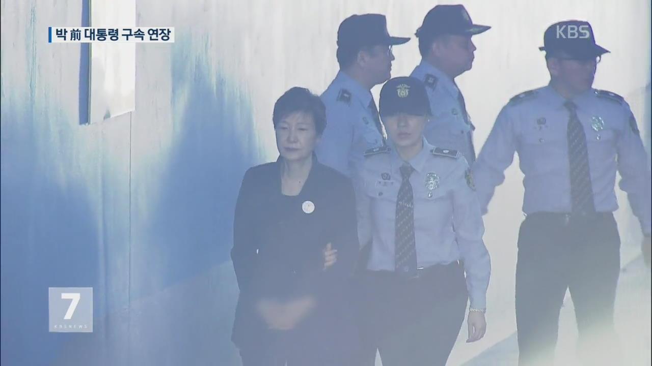 """법원, 박 전 대통령 구속 연장…""""증거인멸 우려"""""""