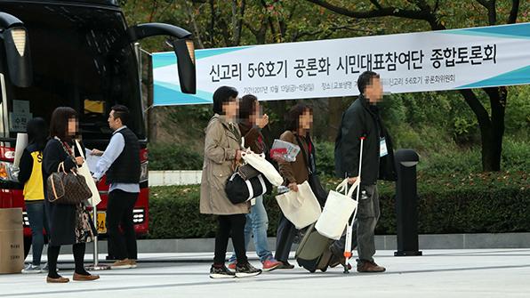신고리 시민참여단 천안서 2박3일 종합토론 돌입