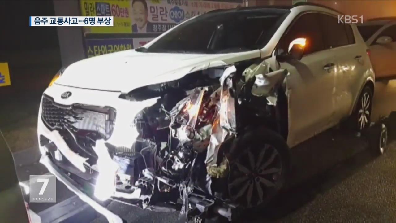 차량·열차 사고 잇따라…9명 사상