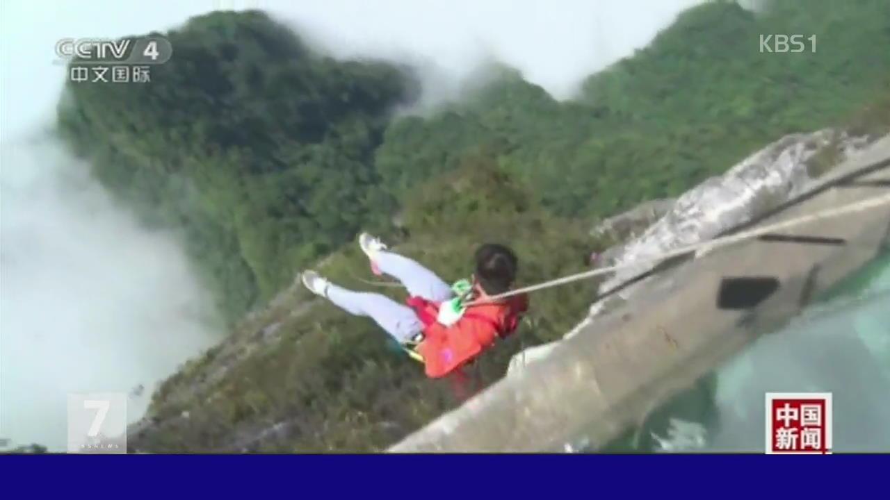 中 1,400m 절벽 '스파이더맨 환경미화원'