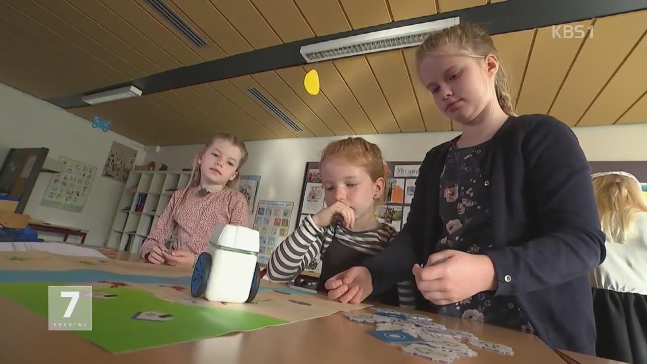 덴마크, '로봇 기술' 조기 교육