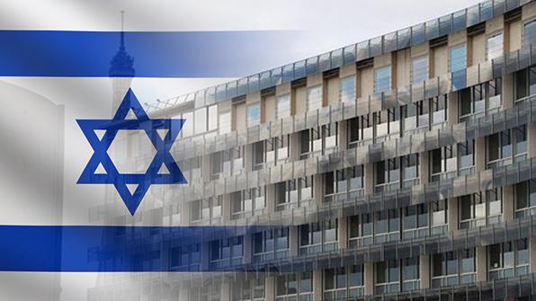 이스라엘, 유네스코 탈퇴에 미국보다 더 '신중 모드'