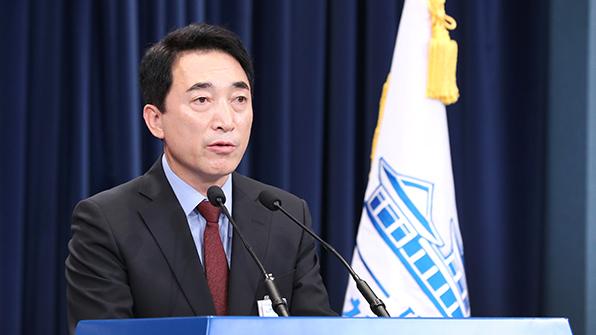 """靑 """"헌재소장 대행체제, 규정에 따라 적법한 것"""""""