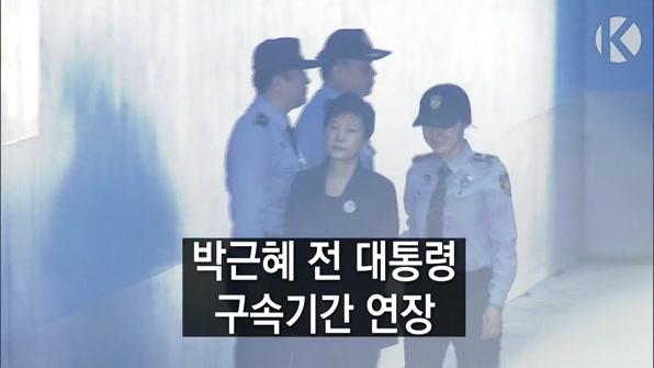 [라인뉴스] 박근혜 전 대통령 구속기간 연장