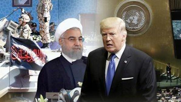 트럼프가 결국 선택한 '불인증 카드'…위기 맞은 이란 핵협정