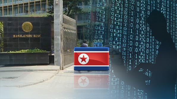 """""""北 해킹능력 세계 7위권…사이버 해킹 절도로 돈벌이"""""""