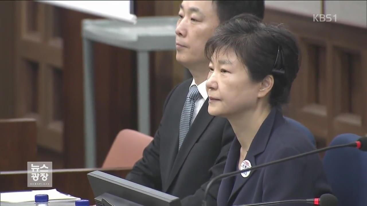 朴 전 대통령 구속 연장…판단 근거와 배경은?