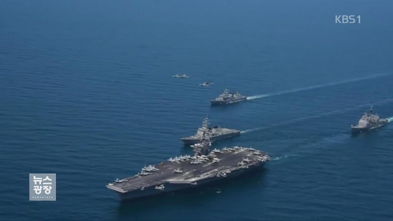 美 핵잠수함 '미시간' 입항…다음 주 한미 연합훈련